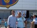 Huevo Sánchez  Album: Euroliga 2008  Con mi amigo Manolo Flores (Director de Scouter del Barcelona)